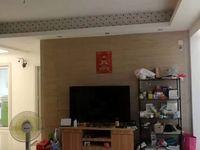 名翠苑100房3房2厅精装家私电齐2700