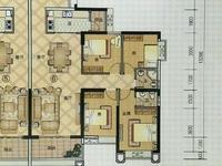 宏丰新城低楼, 138平方 ,4房2厅 ,东南向毛坯 ,108万包改名
