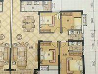 宏包改名丰新城低楼 138平方 4房2厅 东南向毛坯 商场就在家门口
