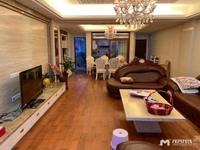 繁华地段,豪华装修,4房2厅,配套齐,直接拎包入住