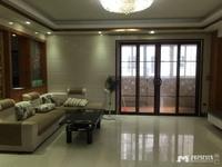 出租新福雅居4室2厅2卫165平米3500元/月住宅