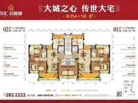 东汇名雅城楼王,一字楼,168方,中层,4房2厅,155万包改名