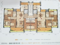 笋盘包改名:东汇名雅城小楼王8栋02户型,167.84平方,150万包改名