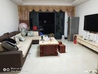 名门世家,低层,东南向,144平方,4房2厅,精装,售价:208万