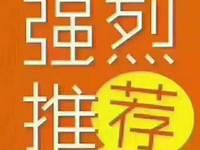 出售东汇 名雅城包改名4室2厅2卫151.37平米150万住宅