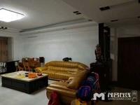 华海花园3楼东头,精装,乙烯小学、博雅中学学位