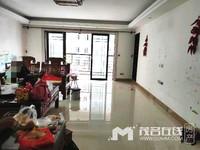 文化广场旁茂丰花园,16楼,190 平方,精装修,138万