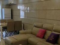 出租华厦世纪2室2厅1卫80平米3300元/月住宅