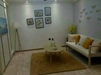 出租裕海国际1室1厅1卫65平米2100元/月住宅