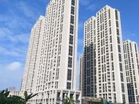 东汇城一期,6楼,南北向毛坯 ,售价:117万元
