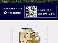出售保利东湾3室2厅2卫96.5平米74万住宅