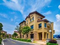 出售碧桂园城市花园5室2厅4卫269平米附大花园230万住宅