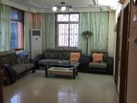 出售乙烯生活一区3室2厅1卫96平米88.6万住宅