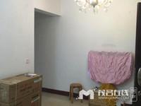 华厦世纪,1室1厅1卫,中层 共30层,47平,精装修,北,开价:58万