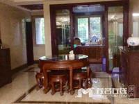 星翠苑, ,6室2厅3卫,低层 共28层,250平,豪华装修,南,开价300万