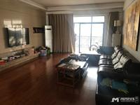 出售星翠苑一期靓楼层4室2厅3卫205平米住宅