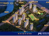 出售茂名碧桂园柏丽郡3室2厅2卫118平米90万住宅