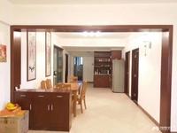 福华城市花园,黄金中层东头176平方,4房2厅,豪华精装 双阳台售163万,