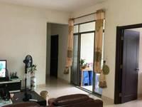 碧桂园洋房137平方,精装三房送前后花园155平方。