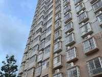 帝御景 南北通透一字楼,东头房,离南香公园一百米