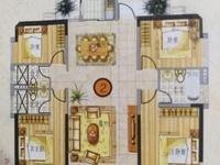 名雅世家中层,168.8平方,4房2厅,南向毛坯,祥和学位