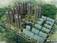 出售汇龙御景一期3室2厅1卫131平米118万住宅