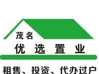 恒福尚城楼王 182平方 4房2厅 南北向一字楼 售8300元 平方