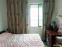 光华南路单位房 东南向 2房2厅 精装修 售35万
