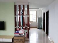 出售准电梯房官山北东区油公司示范生活区处级房