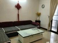 嘉富名苑,2室2厅,拎包入住,配套齐全,2500元/月住宅