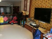 房东割爱出售南香公园旁东信名苑4房,愉园学位房,装修新净