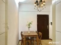 出租金色家园2室2厅1卫61.54平米1200元/月住宅