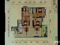 宏丰新城 4房2厅 130平方 103.8万 包改名