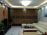 出售名雅世家4室2厅2卫172平米175万住宅