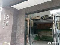 出售光华小区万汇摩根时代1室1厅1卫46.1平米36万住宅