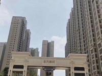 东方绿洲靓楼层,东头房,141平方一口价8800每平方不议价