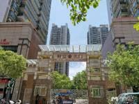 出售财富名门3室2厅2卫143.97平米128万住宅