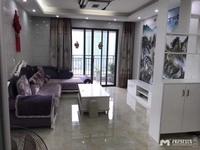 出售名门世家3室2厅2卫131平米118万住宅精装修未住过