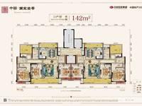 出售高州中梁国宾壹号4室2厅2卫131平米103万住宅