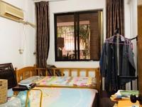 茂石化小区3室2厅2卫110平米56.8万住宅南北对流大院门岗