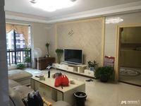 财富名门135平方3房2厅2卫精装修