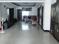 愉园中学学位房荔红小区,145.7房,可做办公室,送露台