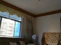 官山北区 3房2厅 100平方 75万双学位 周边设施齐全