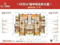 东汇名雅城,靓楼层,148.5平方,南北向毛坯,145万包改名