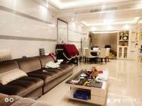 急售中银名苑祥和双学位房170平方送260平方大露台