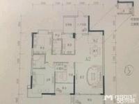 出售名门世家3室2厅2卫133平米157万住宅