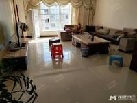 出租财富新城5室2厅3卫240平米5500元/月住宅