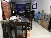 出售华侨城3室2厅2卫107平米95万住宅