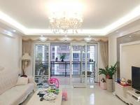 中银名苑,中层178平方4房,豪华装修,送全屋家私家电。