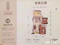 靓笋盘!金源盛世,3室2厅2卫,中层,106平方,毛坯,东南向,开价:95万